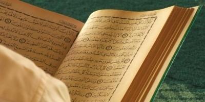 Bahas Tes Baca Alquran, Dai Aceh Datangi KPU