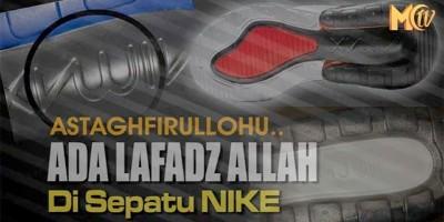 Heboh Lafadz Allah Di Sepatu Nike