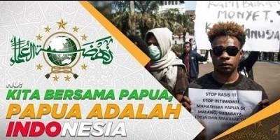NU: KITA BERSAMA PAPUA, PAPUA ADALAH INDONESIA