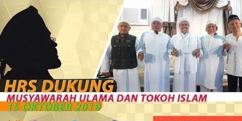 HRS DUKUNG MUSYAWARAH ULAMA DAN TOKOH ISLAM 15 OKTOBER 2019