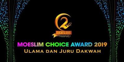 ULAMA AWARD: KH. TENGKU ZULKARNAIN & GUS MIFTAH