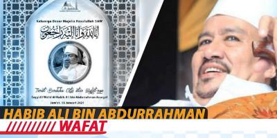 HABIB ALI BIN ABDURRAHMAN WAFAT